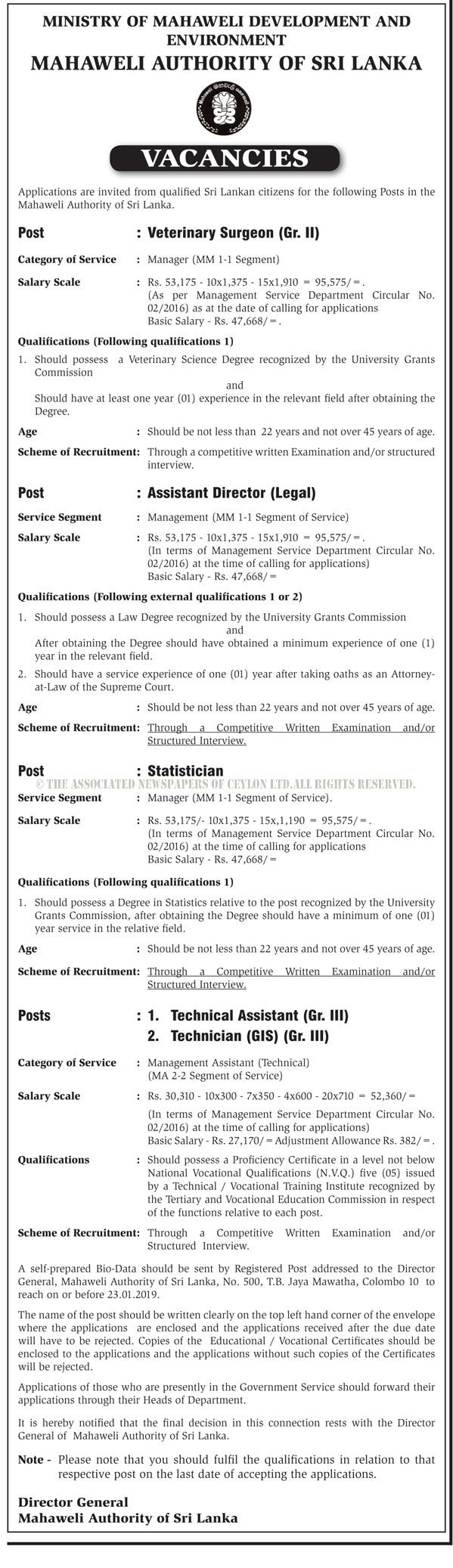 Statistician, Technical Assistant, Technician, Veterinary